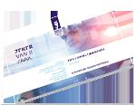 https://image.opleidingsgroep.nl/static/media/mvp/mvp/teasers/mvp-brochure-148x116.png?ext=.png